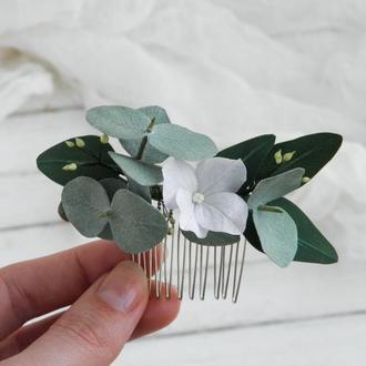 Маленький гребень с цветами невесте / Свадебный гребешок с эвкалиптом и гортензией