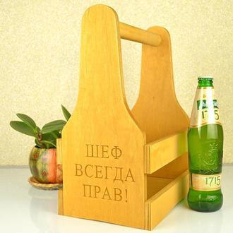 Ящик для пива подставка подарочная упаковка коробка под бутылки из дерева