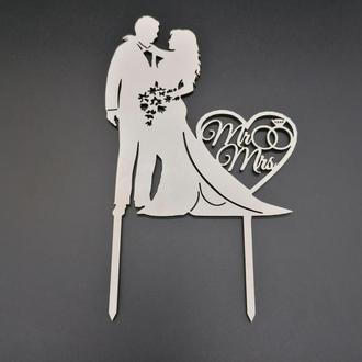Деревянный топпер для свадебного торта 14х12 см, арт. TPR-001