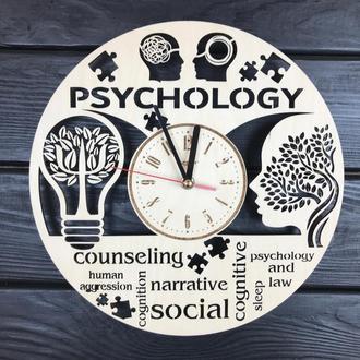 Интерьерные настенные часы из дерева «Психология»