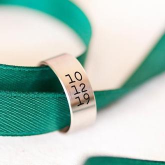 Кольцо с гравировкой даты, ювелирная сталь