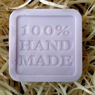 """Мыло """"100% Hand made"""" с натуральными добавками"""