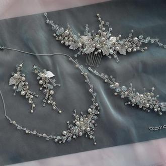 Комплект украшений для невесты, набор украшений для невесты, комплект украшений на выпускной