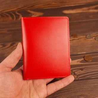 Обложка для документов автодокументов прав старого образца (красный)