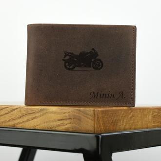 Мужское кожаное портмоне, Мужской кожаный кошелек, Подарок мужчине кошелек, Кошелек с гравировкой
