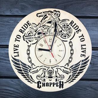 Концептуальные деревянные настенные часы «Сhopper»