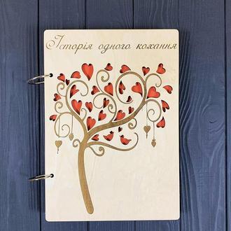 Семейный фотоальбом «Історія одного кохання» в деревянной обложке, 40 страниц 30 х 22 см на 100 фото