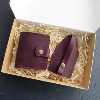 Подарочный набор для женщины: кожаный кошелек и ключница