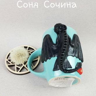 Чашка с декором подарок кружка Беззубик дракон лепка полимерная глина