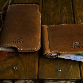 Набор зажим для купюр & чехол-карман для телефона
