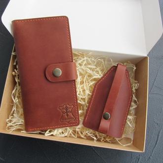 Набор кожаных изделий на день рождения: кошелек + ключница