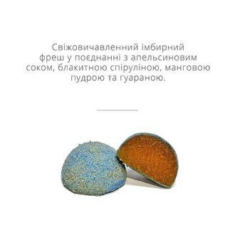 """Конфеты на основе имбирного фреша, суперфудов и витаминов """"BLUE MANGO & GUARANA """" 6 шт."""