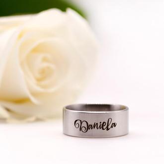 Именное кольцо с гравировкой из ювелирной стали