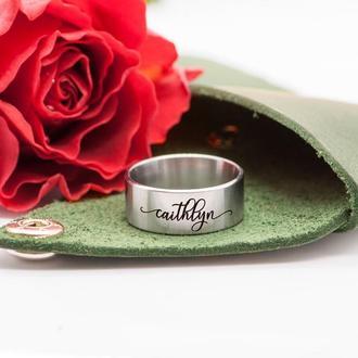 Стальное кольцо с именем, индивидуальная гравировка