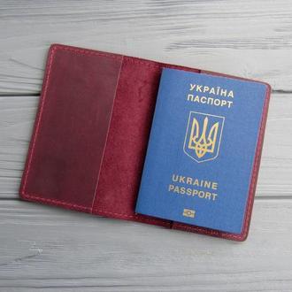 Обложка на паспорт из натуральной кожи_марсала_225