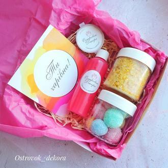 """Подарочный набор  """" Beauty box """", подарок для подруги, коллеги,сестры, кумы, девушки"""