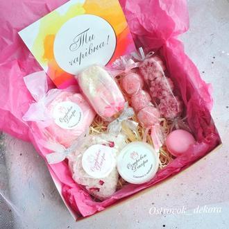 Подарочный набор «Beautiful life»,подарок девушке, подруге, сестре,на день рождения
