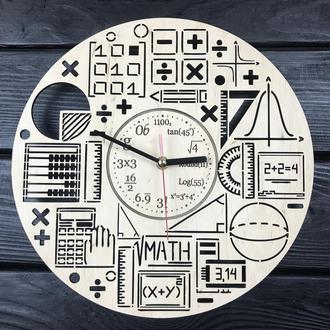 Деревянные настенные часы «Математика»