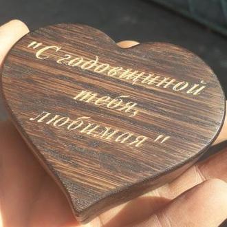 """Шкатулка для свадебных колец """"Сердце"""". Шкатулка для колец из дерева. Шкатулочка для обручальных коле"""