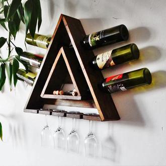 """Настенный винный бар """"Магическая пирамида"""""""