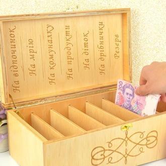 Шкатулки для денег, шкатулка сундучок на 7 отделений из дерева.