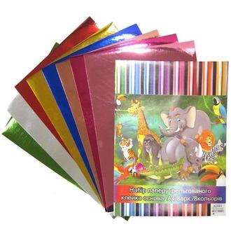 Бумага цветная А4 8л. металлик самоклейка 4000-8