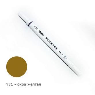 Скетч маркер SketchMarker двусторонний для бумаги 1 шт PM513**_охра желтая (Y31)