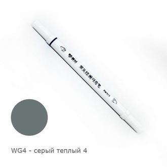 Скетч маркер SketchMarker двусторонний для бумаги 1 шт PM513**_серый теплый 4 (WG4)