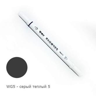 Скетч маркер SketchMarker двусторонний для бумаги 1 шт PM513**_серый теплый 5 (WG5)