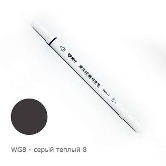 Скетч маркер SketchMarker двусторонний для бумаги 1 шт PM513**_серый теплый 8 (WG8)