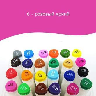 Скетч маркер SketchMarker двусторонний для бумаги 1 шт PM514**_розовый яркий (6)