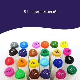 Скетч маркер SketchMarker двусторонний для бумаги 1 шт PM514**_фиолетовый (81)