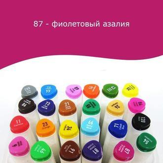 Скетч маркер SketchMarker двусторонний для бумаги 1 шт PM514**_фиолетовая азалия (87)