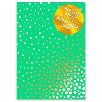 Ацетатный лист А4 21*30cм Фабрика Декору с фольгированием Golden Maxi Drops Green FDFMA-1-020