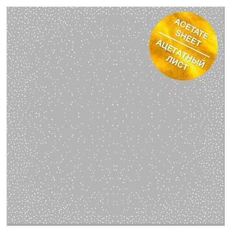 Ацетатный лист 30,5*30,5cм Фабрика Декору с фольгированием White Mini Drops FDFMA-1-028