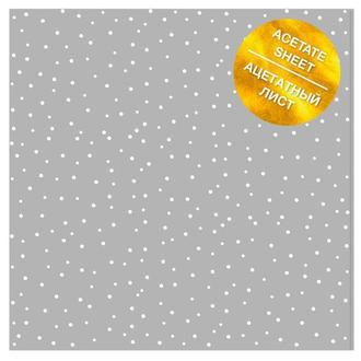 Ацетатный лист 30,5*30,5cм Фабрика Декору с фольгированием White Drops FDFMA-1-045