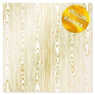 Калька (веллум) Фабрика Декору 30,5*30,5см 90г с фольгированием Golden Wood Texture FDFMA-2-005