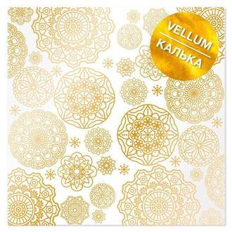 Калька (веллум) Фабрика Декору 30,5*30,5см 90г с фольгированием Golden Napkins FDFMA-2-026