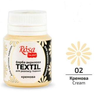 Краска акриловая для ткани Rosa Talent 20мл 263***_кремовый (263402)