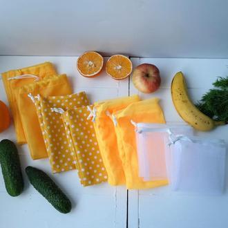 """Эко мешочки 8 шт, набор эко мешочков """"Yellow/White"""", фруктовки, мішечки zero west"""