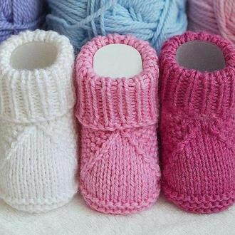 Пинетки тапочки, вязаные для малышей и малюток
