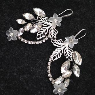 Свадебные серьги (серьги для невесты, праздничные серьги) 'Emmie'''