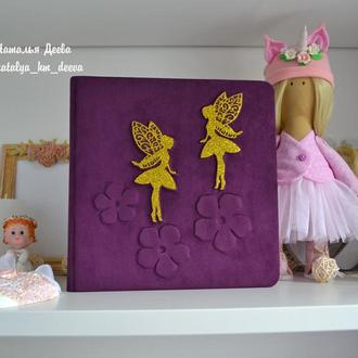 Именной фотоальбом для девочки, альбом  для дочки