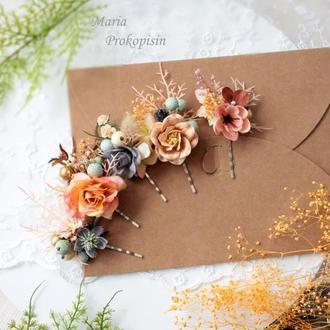 Заколки-невидимки с цветами в серо-желто-оранжевом цвете (5 шт)