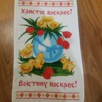 Пасхальний рушнык/салфетка бисером  для пасхальной корзины