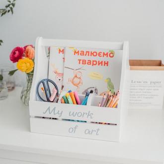 Органайзер для канцелярии и книг от WoodFun, деревянный