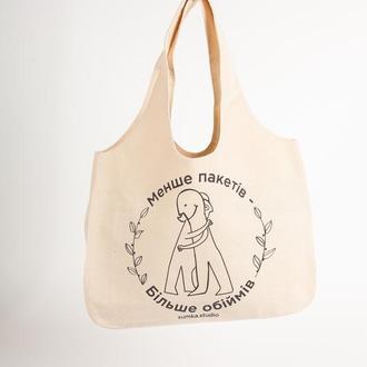 Эко-сумка. Сумка шоппер принтом