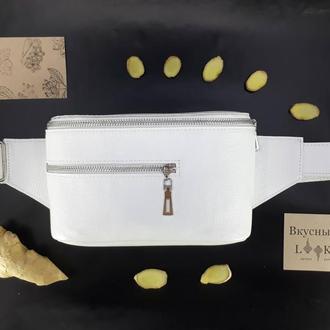 """Поясная сумка из натуральной кожи """"Имбирь"""" (белый)"""