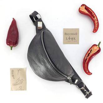 """Кожаная бананка """"Чили"""", поясная сумка, летняя сумка на пояс (серый)"""