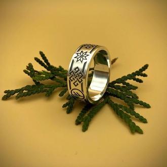 Кольцо с оберегами